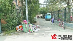 萨拉曼卡小区物业公司撤离垃圾遍地 影响生活居民烦心